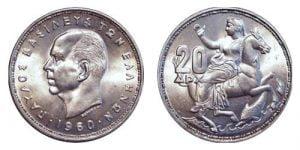 Αγορά και Πώληση Ασημένιων νομισμάτων